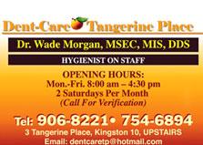 Dent-Care Tangerine Place logo