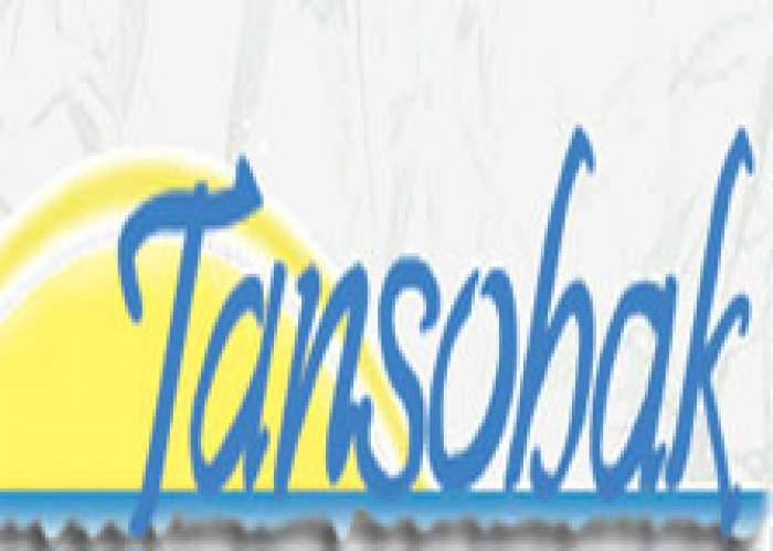 Tansobak Cottage logo
