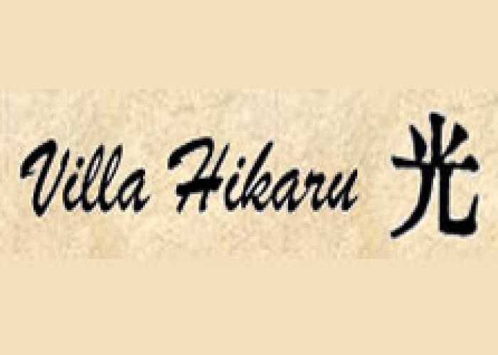 Villa Hikaru logo