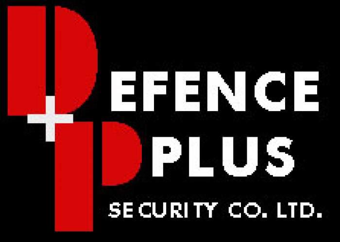 Defense Plus Security logo