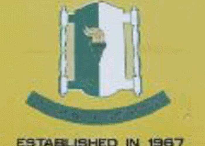 Pembroke Hall Primary School logo