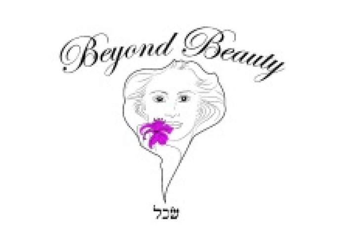 Above and beyond beauty day spa limited logo