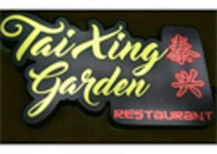 Tai Xing Garden Restaurant logo