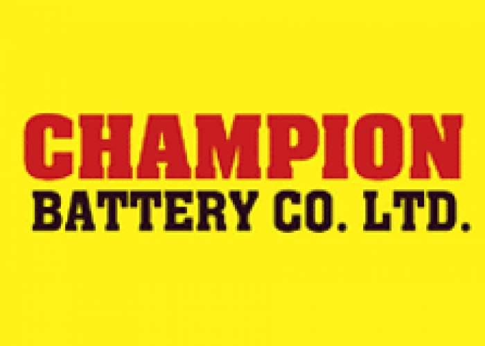 Champion Battery Co Ltd logo