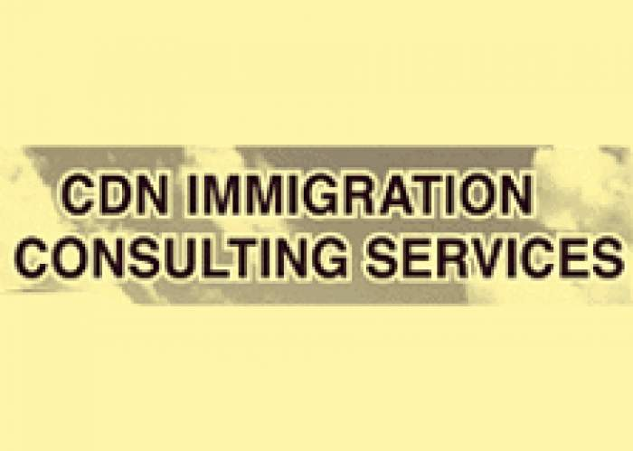 CDN Immigration Consulting Services logo