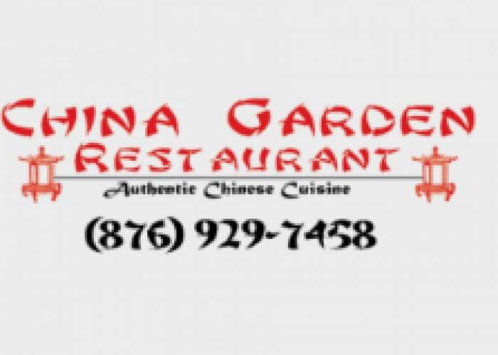 China Garden Restaurant Ltd logo