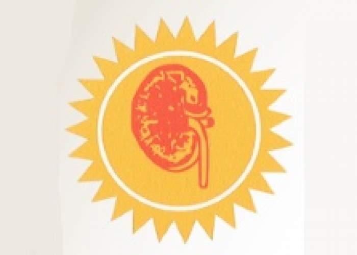 Sunshine Dialysis Centre  logo