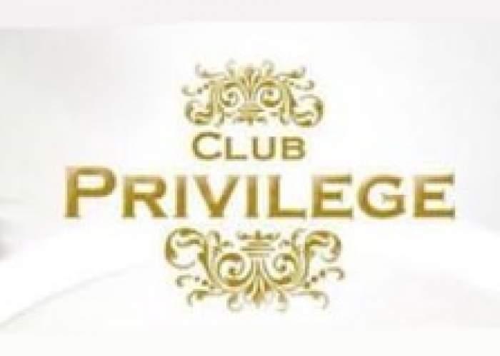 Club Privilege logo