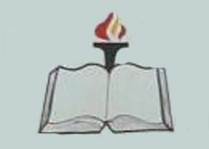 Adelphi Primary School  logo