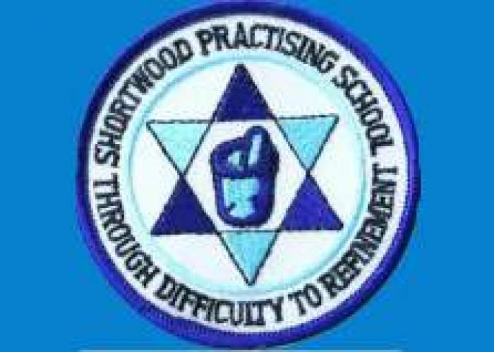 Shortwood Practising Infant, Primary and Junior High School logo