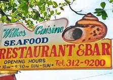 Wilkes Cusine Restaurant & Bar logo