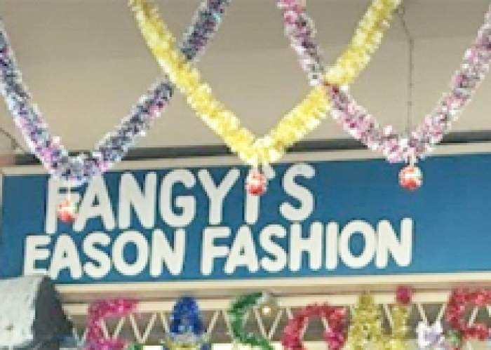 Fangyi's Eason Fashion logo