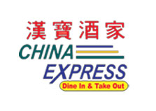 China Express logo
