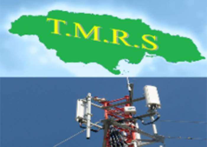 Telecom Maintenance & Rigging Services Ltd logo