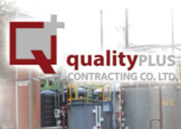 Q Plus Contracting Co. Ltd logo
